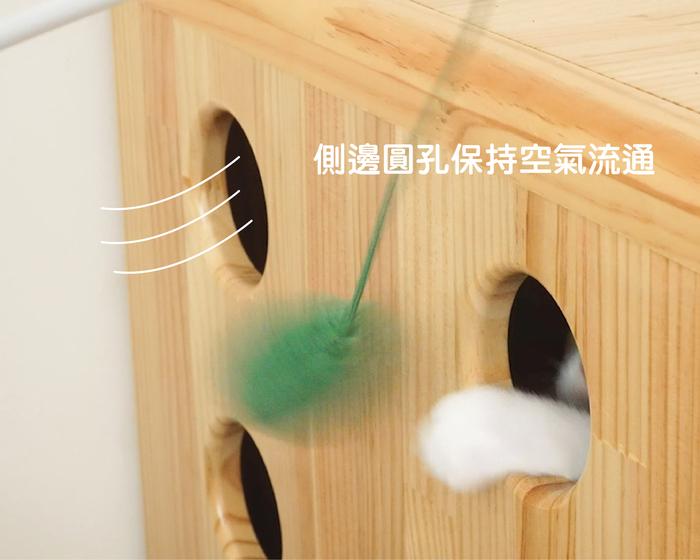 拍拍|原木貓砂櫃-單盆款