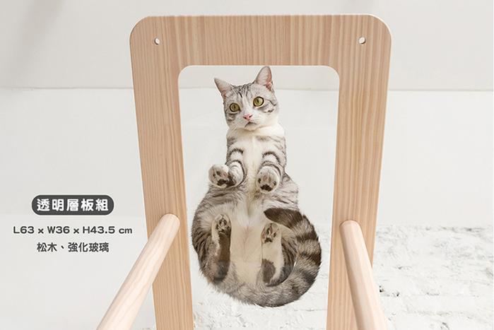 拍拍 半半貓跳台-標準版