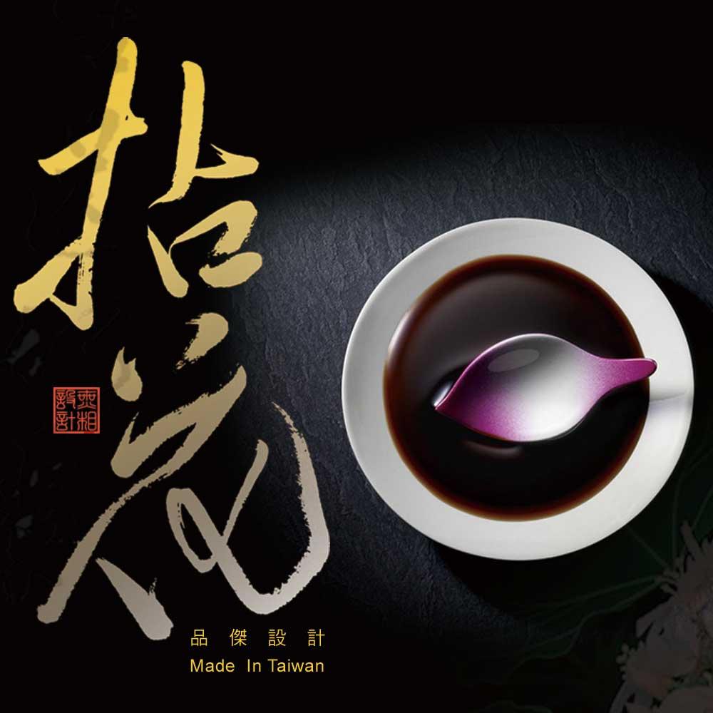 CREX 拈花 Neia Hua(對碟組)