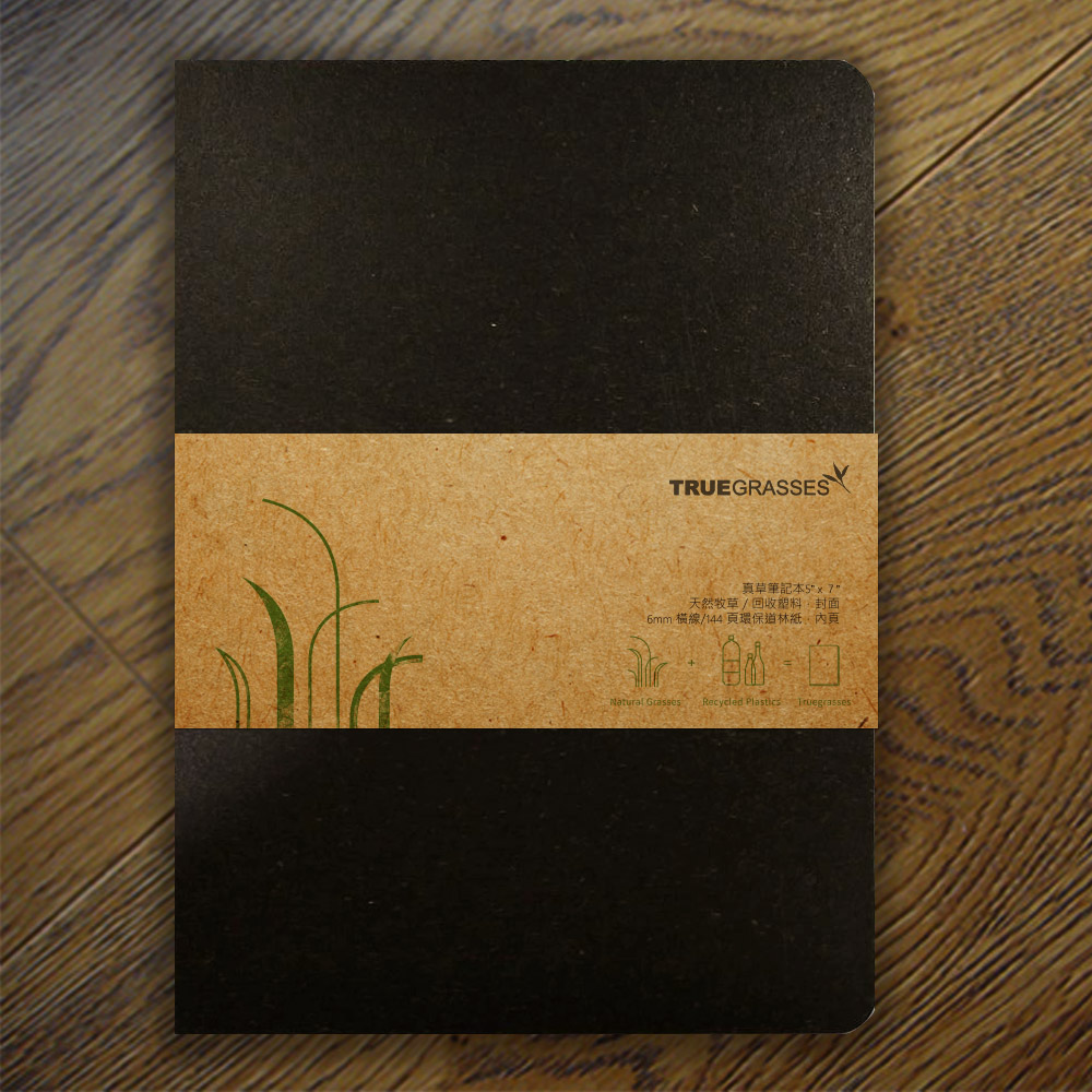 Truegrasses 真草筆記本5x7