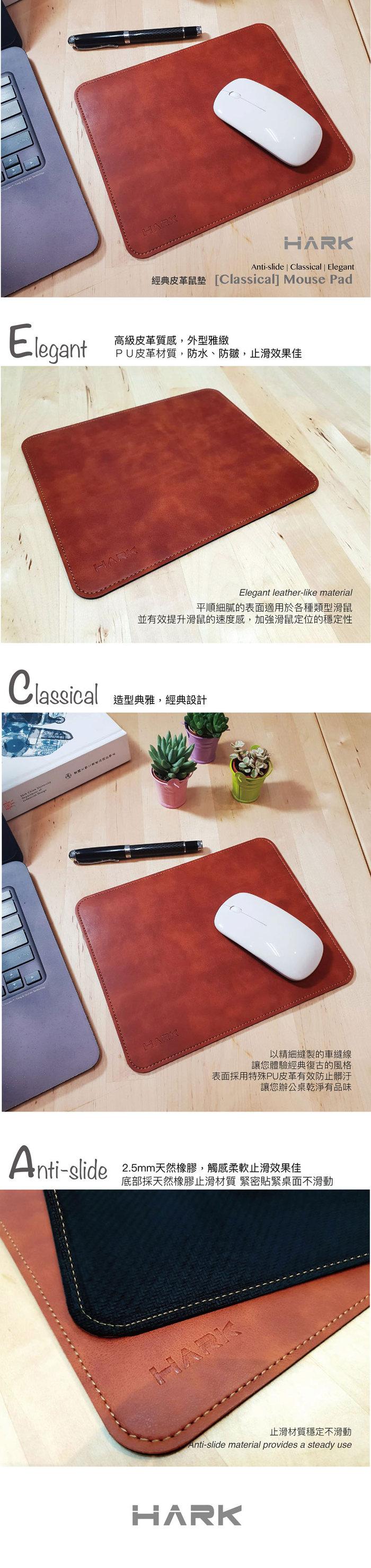 (複製)台灣設計 HARK|超舒適全面積緩壓鼠墊 (HMP-01)