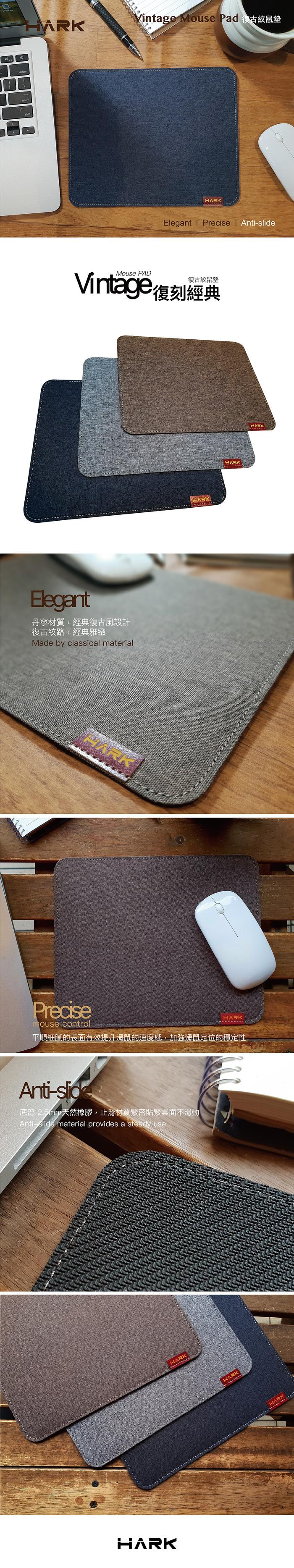 台灣設計 HARK|復古紋鼠墊 (HMP-04)