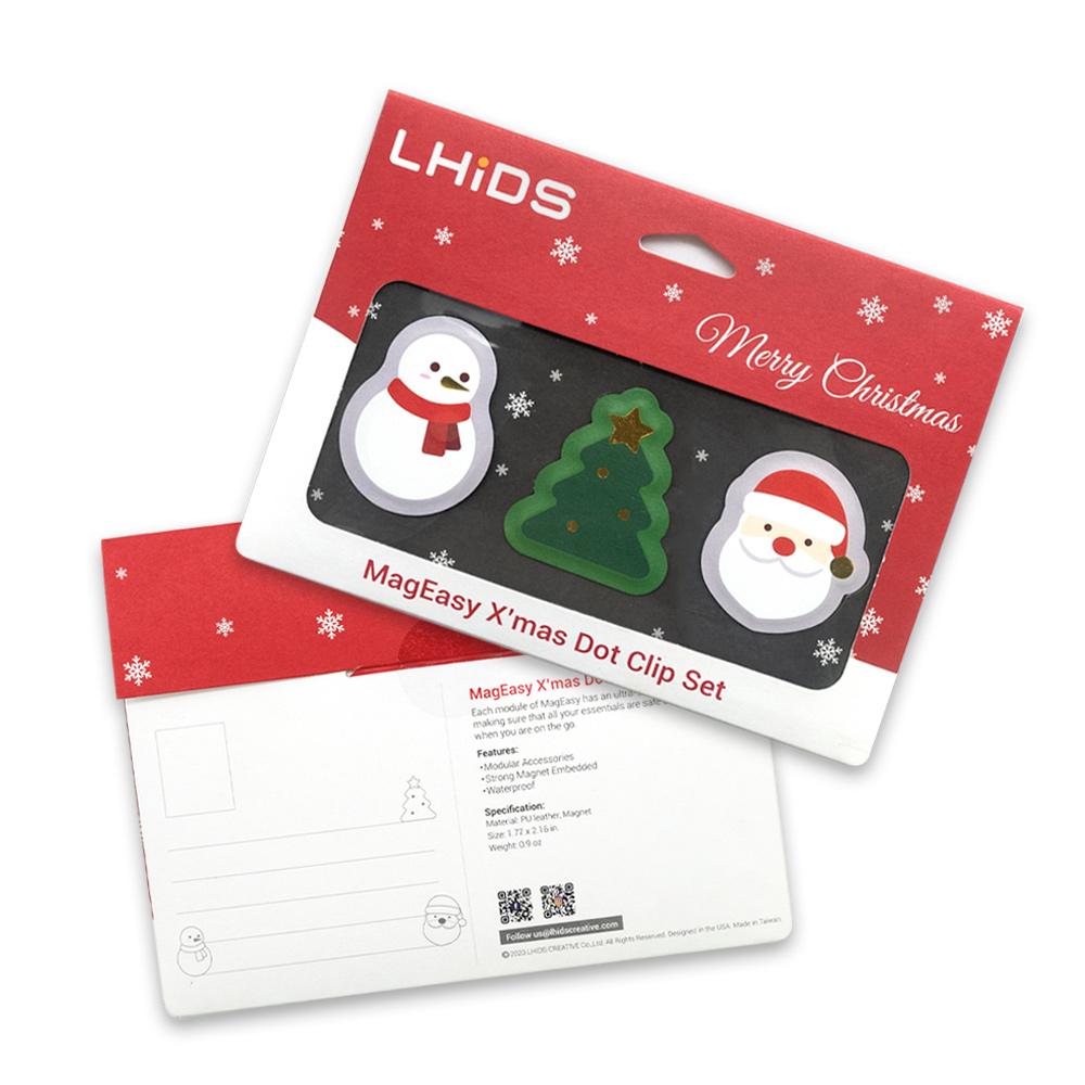 【歡慶牛年】LHiDS MagEasy 秒收磁吸收納套組  (棕色筆記本+收納版) + 聖誕限定磁鐵三入組