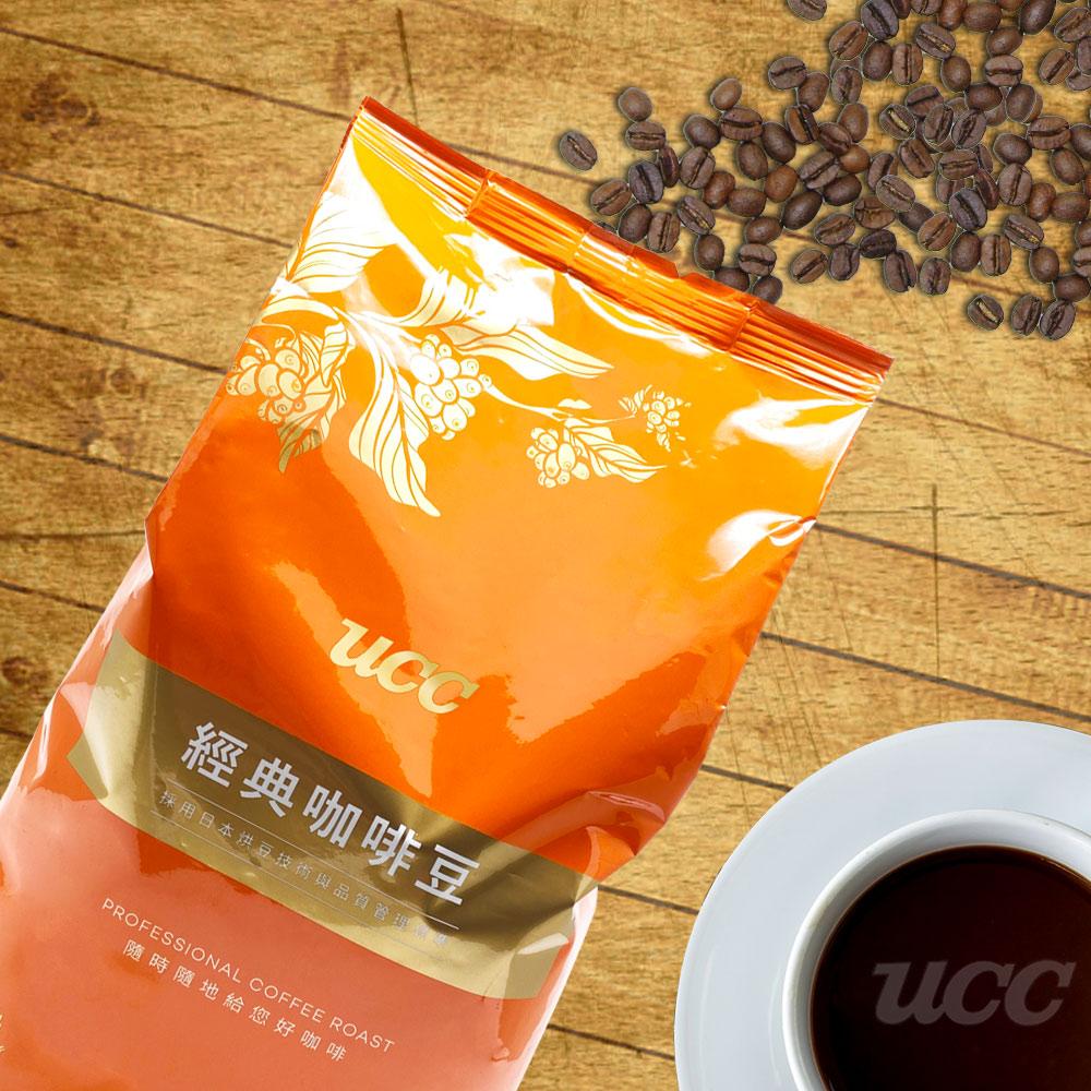 UCC|特級綜合經典咖啡豆(450g)