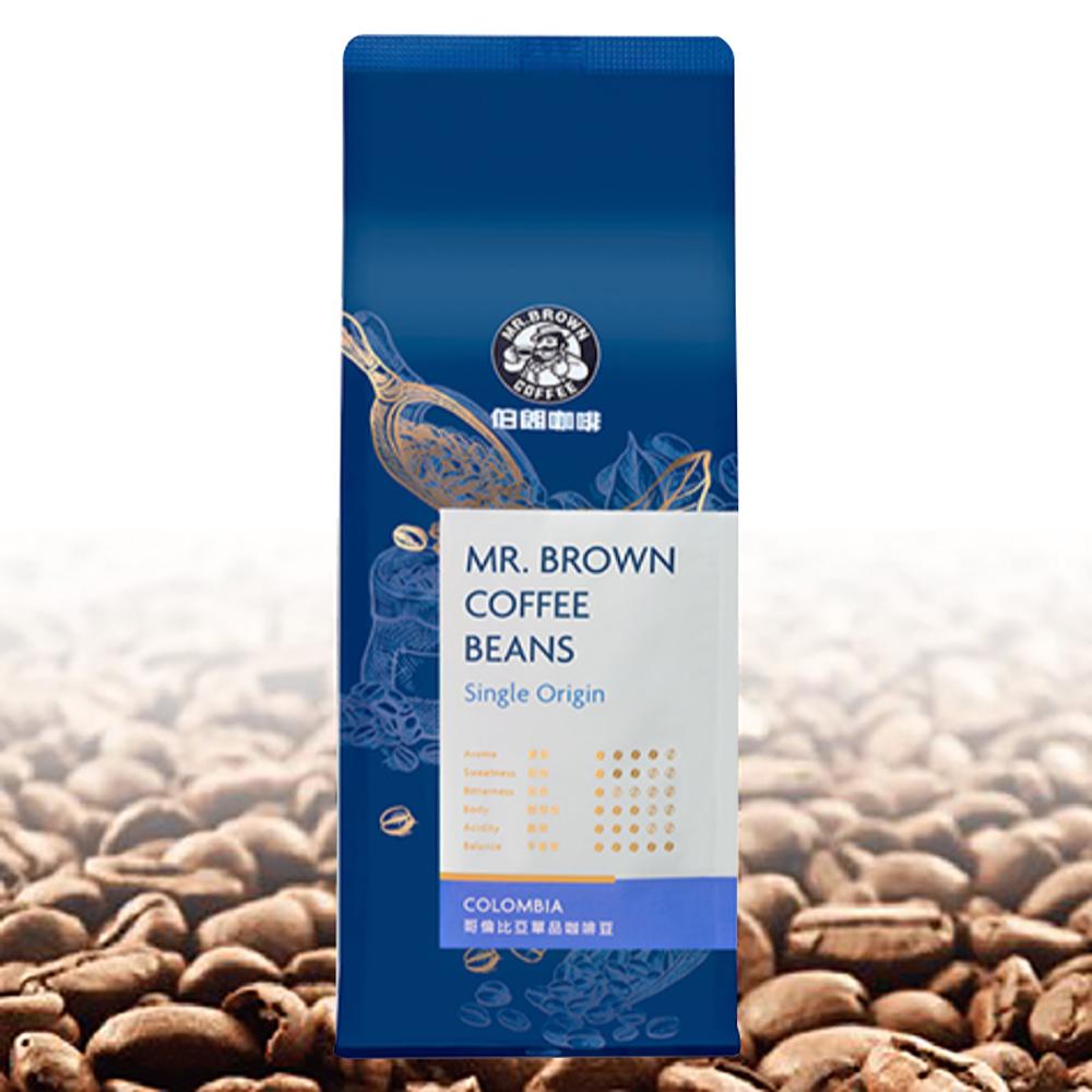 MR. BROWN 伯朗|哥倫比亞咖啡豆(450g)