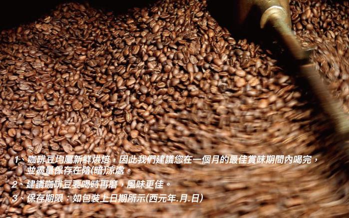 (複製)Krone皇雀   精選一磅咖啡豆+阿拉比卡濾掛咖啡12入時尚禮盒組