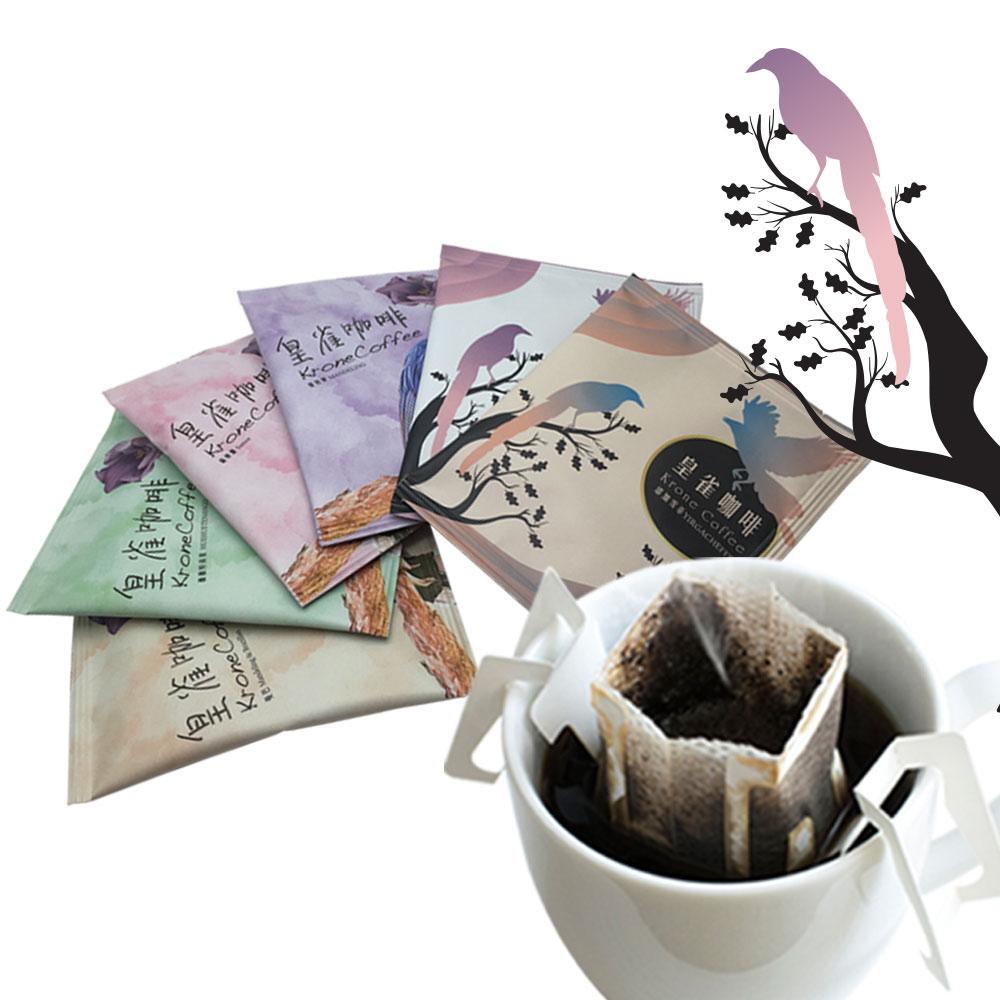 Krone皇雀 義式深培咖啡豆(454g/一磅)