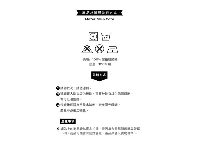 OGG|甜甜馬戲團揹巾口水巾 (Fluff Bear 綿綿熊)