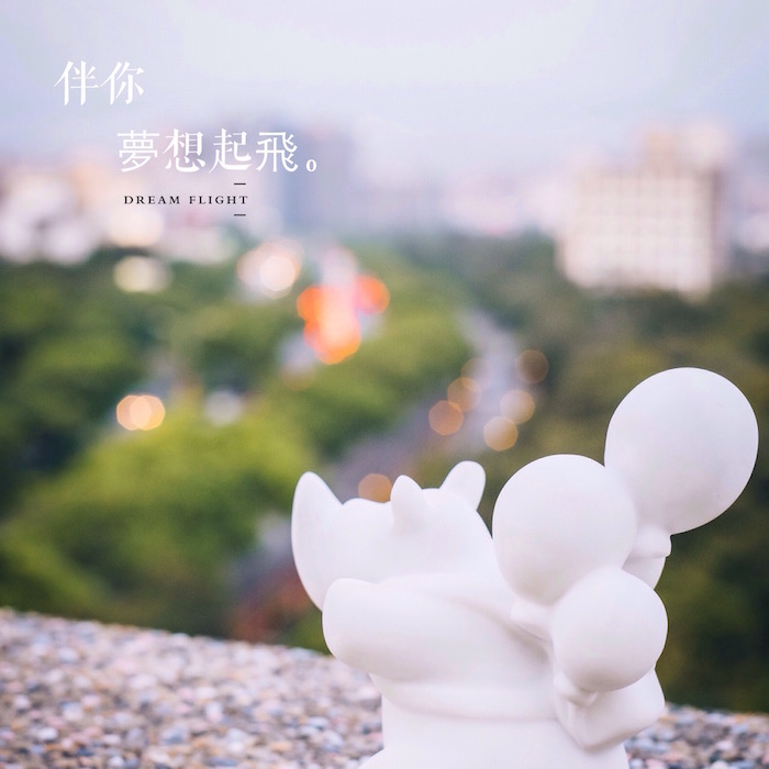 CHU,AN Design  想飛系列-《飛升祝福》 犀牛造型石雕擺飾/紙鎮