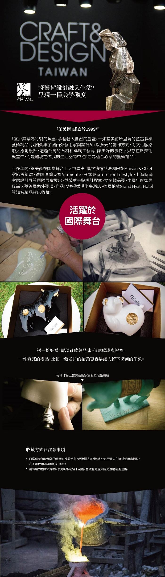 筌美術Gallery Chuan | 尊榮系列_《納.財源 》豬造型擺飾