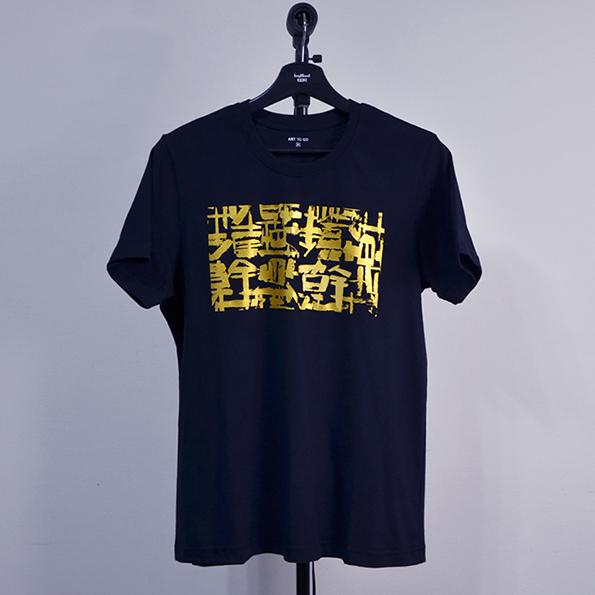 (複製)buyMood 白目叮 幹文化T恤-捲袖(黑色)