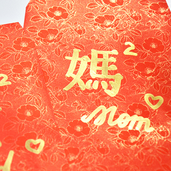 buyMood 白目叮 媽爸爺奶 全家人 金白目手繪紅包袋