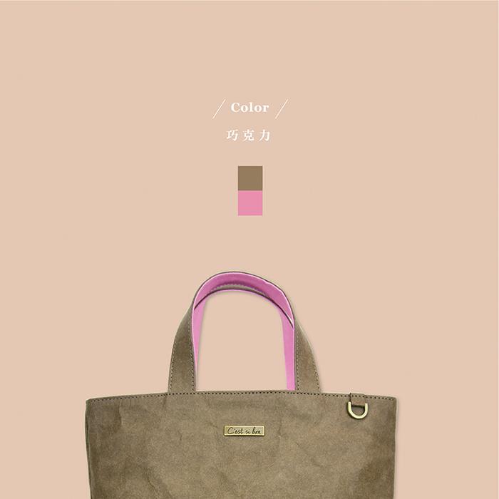 C′est Si Bon|洗舊皮革紙小托特包/散步包-巧克力