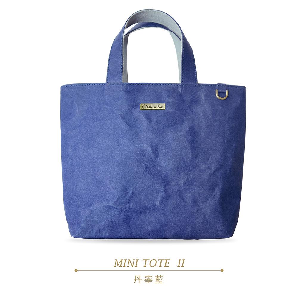 C′est Si Bon|洗舊皮革紙小托特包/散步包-丹寧藍