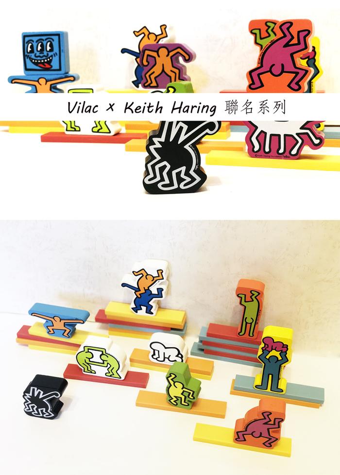 Vilac|Keith Haring 聯名疊疊樂遊戲