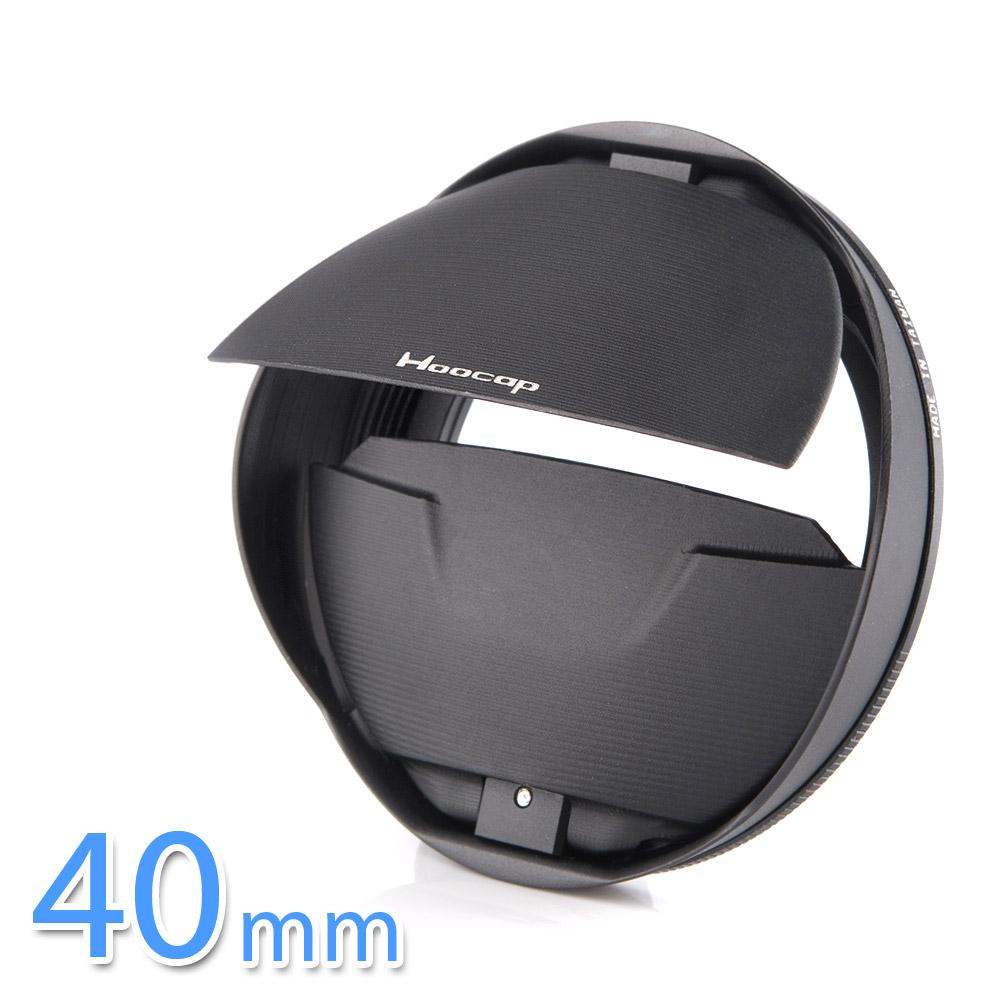 KiWAV|Hoocap遮光罩鏡頭蓋2合1-通用型X系列 (40mm口徑)