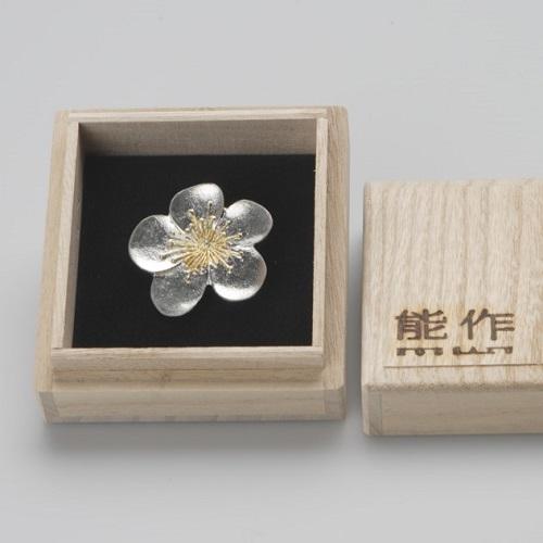 能作 純錫胸花 (梅花)