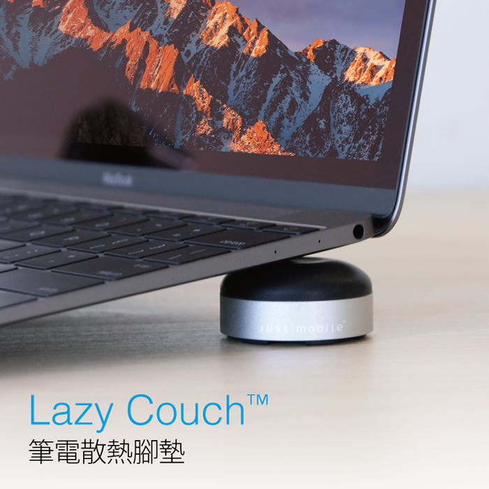 Just Mobile Lazy Couch™ 筆電散熱腳墊 LC-200