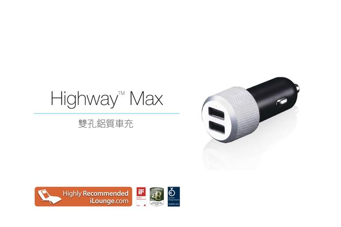 Just Mobile|Highway Max™ 雙孔鋁質車充 CC-128S