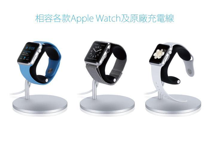 Just Mobile|LoungeDock™  可調式Apple Watch 充電座ST-120