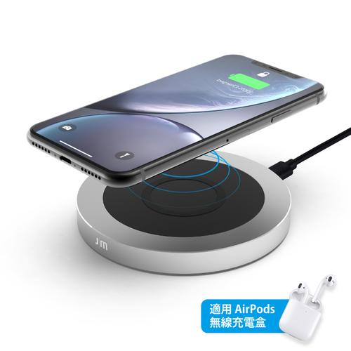 Just Mobile | 鋁質快充無線充電盤(最大10w / 支援蘋果快充 7.5 W) 不含QC 3.0 插頭 一般版