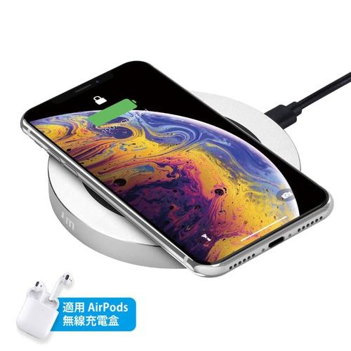 Just Mobile | 鋁質快充無線充電盤(最大10w / 支援蘋果快充 7.5 W) 含QC 3.0 插頭 全配版