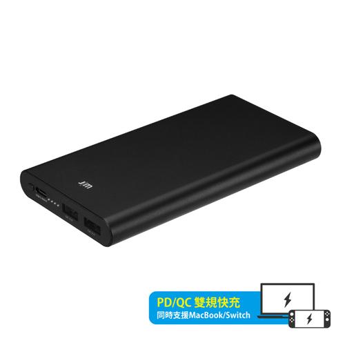 Just Mobile | 鋁質三孔 Swtich & Macbook PD快充行動電源(18W)