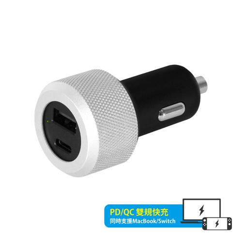 Just Mobile Highway™ Turbo 30W 雙孔鋁質 PD/QC 極速車充 CC-200