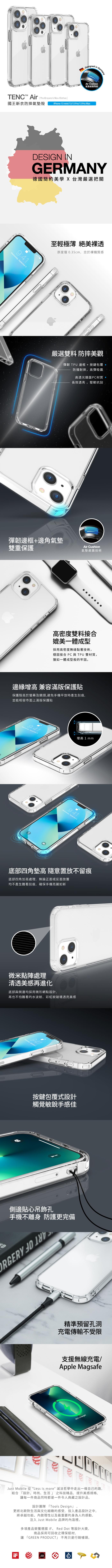 Just Mobile   TENC™ Air 國王新衣防摔氣墊殼- iPhone 13 mini (5.4