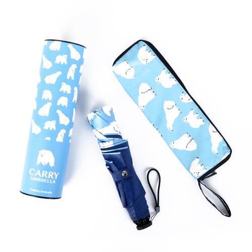 Carry|Moose超輕碳纖三折傘 - 白熊日常