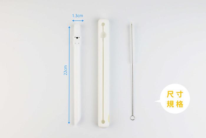 好玻 GOODGLAS|北極熊造型玻璃吸管