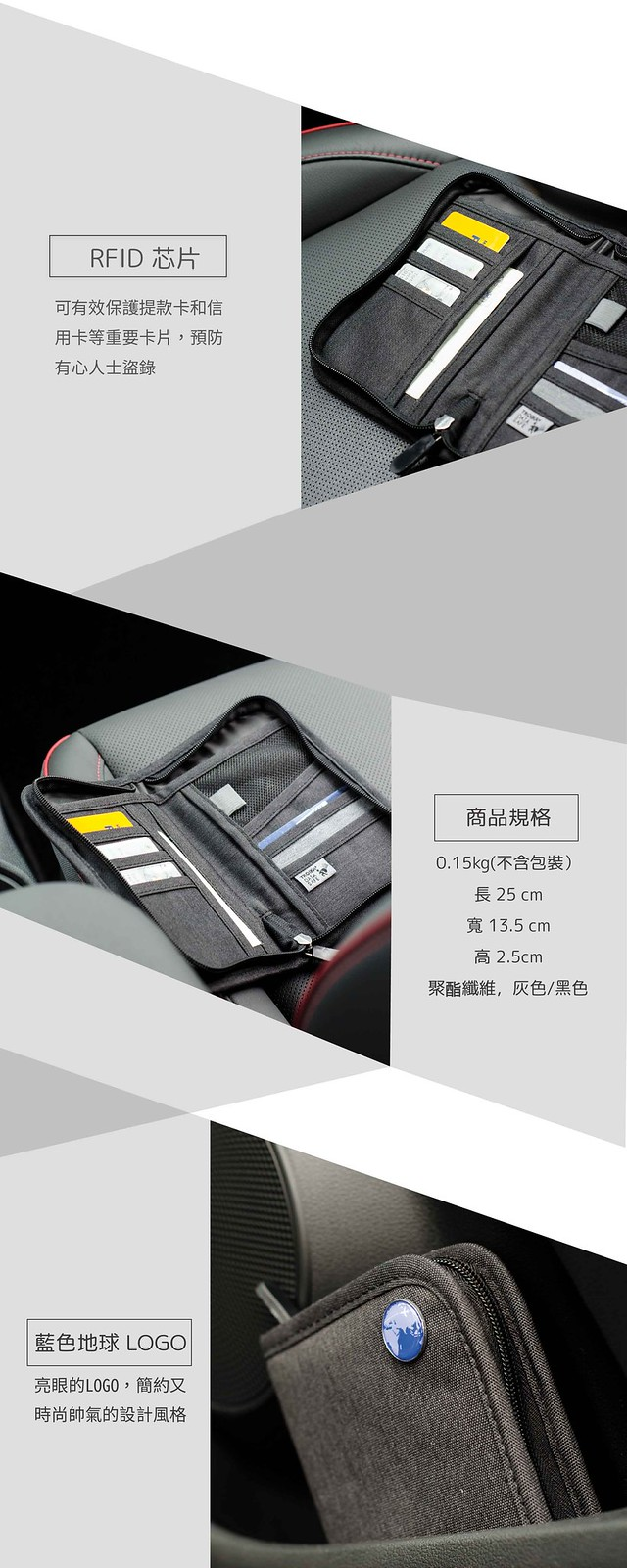 RFID屏障安全飛行隨身收納包