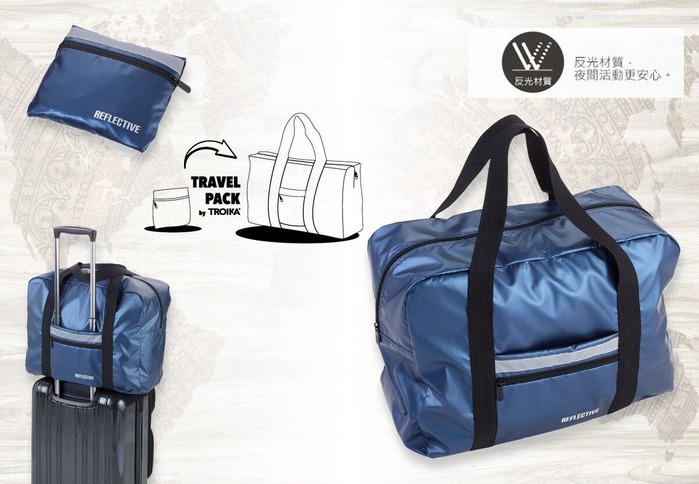 (複製)(複製)TROIKA   快速摺疊收納旅行袋(紅灰色)