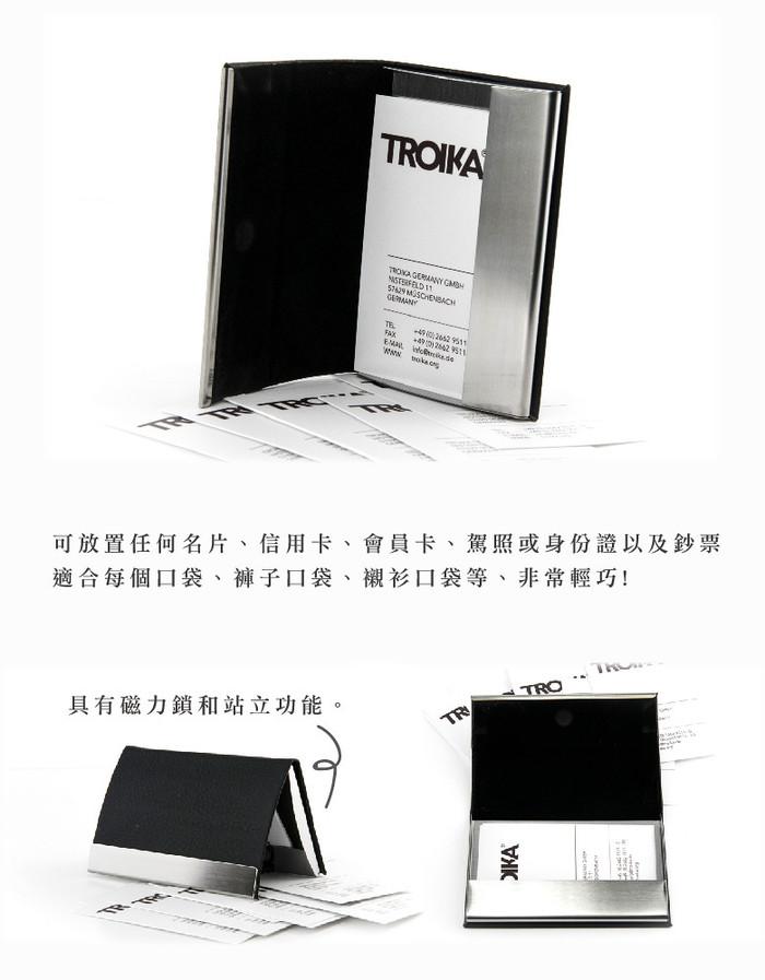 TROIKA|磁鐵開闔攜帶站立名片夾(黑色)