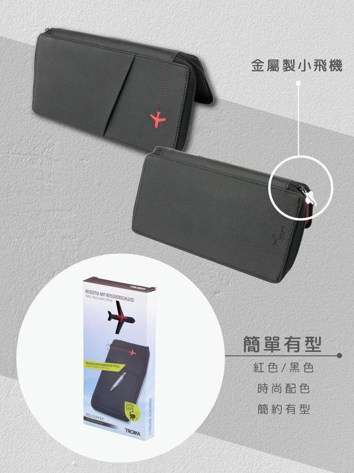 (複製)TROIKA |RFID防盜刷嗆辣紅椒證件收納包夾