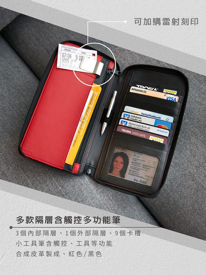 (複製)TROIKA | RFID防盜刷嗆辣紅椒證件收納包夾