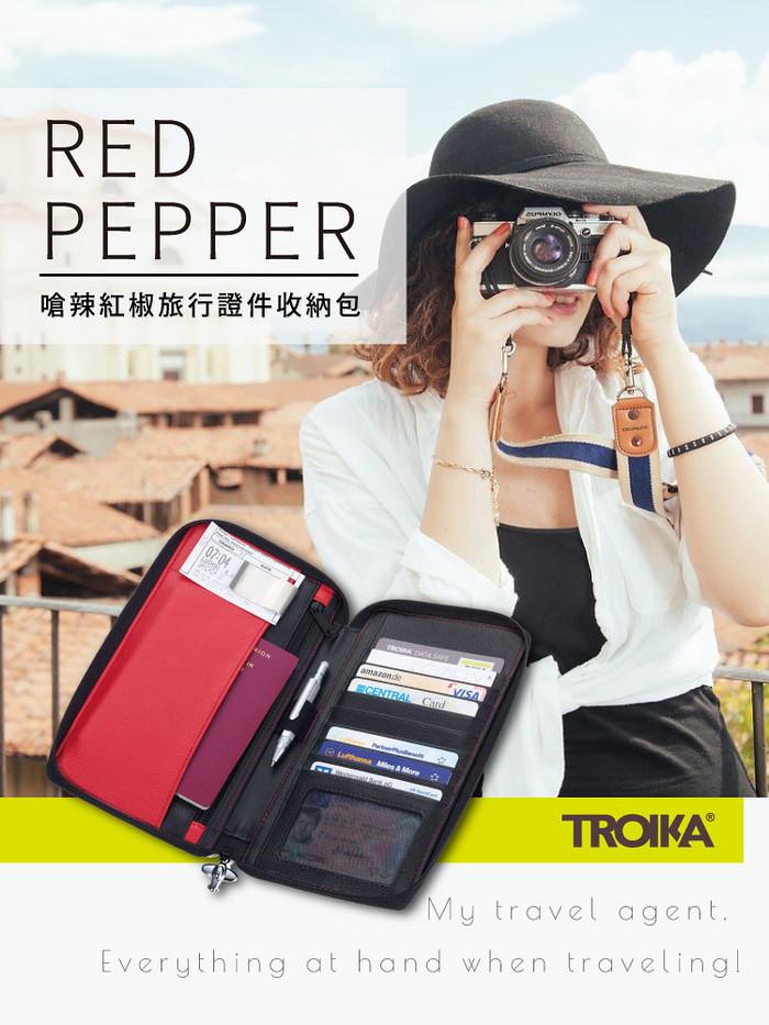 TROIKA | RFID防盜刷嗆辣紅椒證件收納包夾