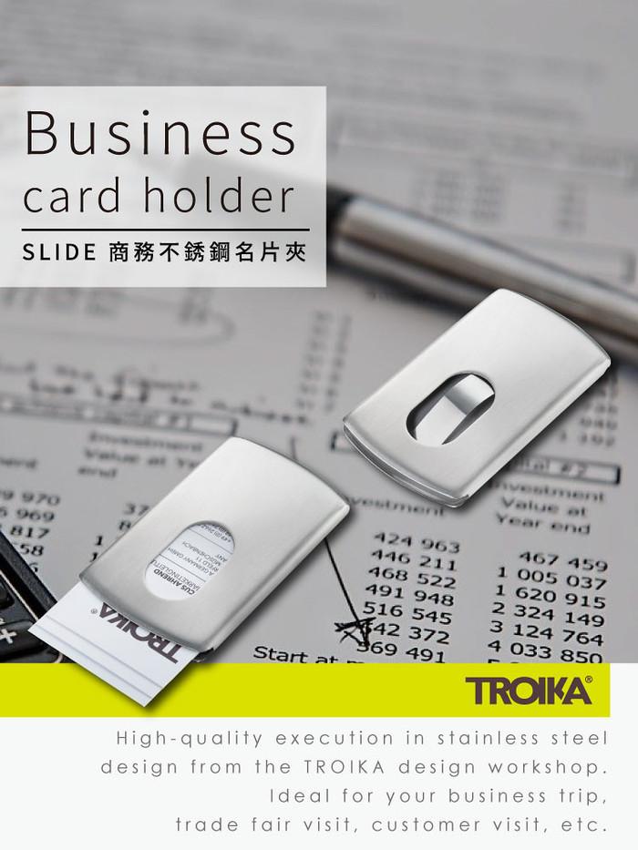 TROIKA不銹鋼單手滑動名片夾(不銹鋼原色)