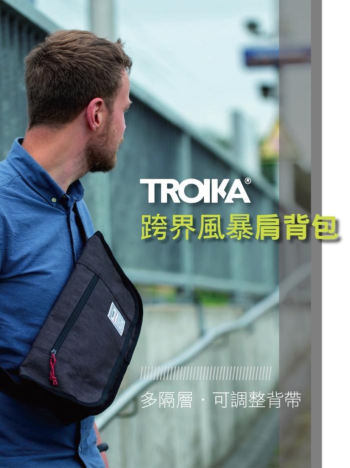 (複製)TROIKA  RFID防盜刷嗆辣紅椒證件真皮收納包夾