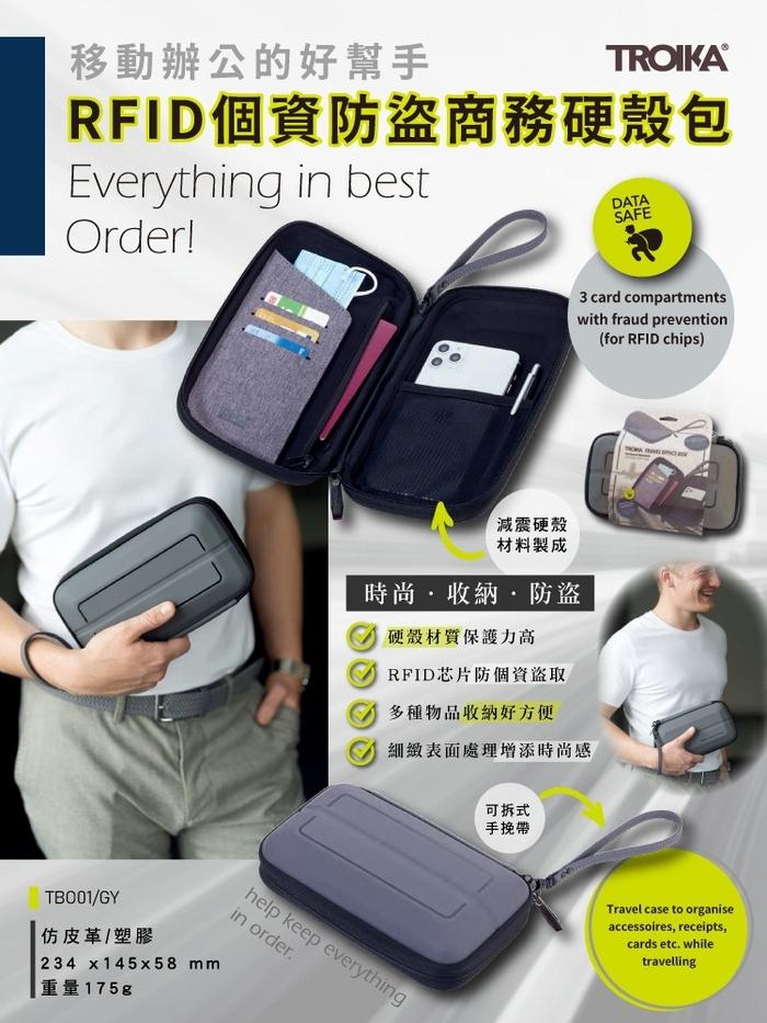 (複製)TROIKA RFID 個資防盜硬殼卡夾零錢夾(銀)