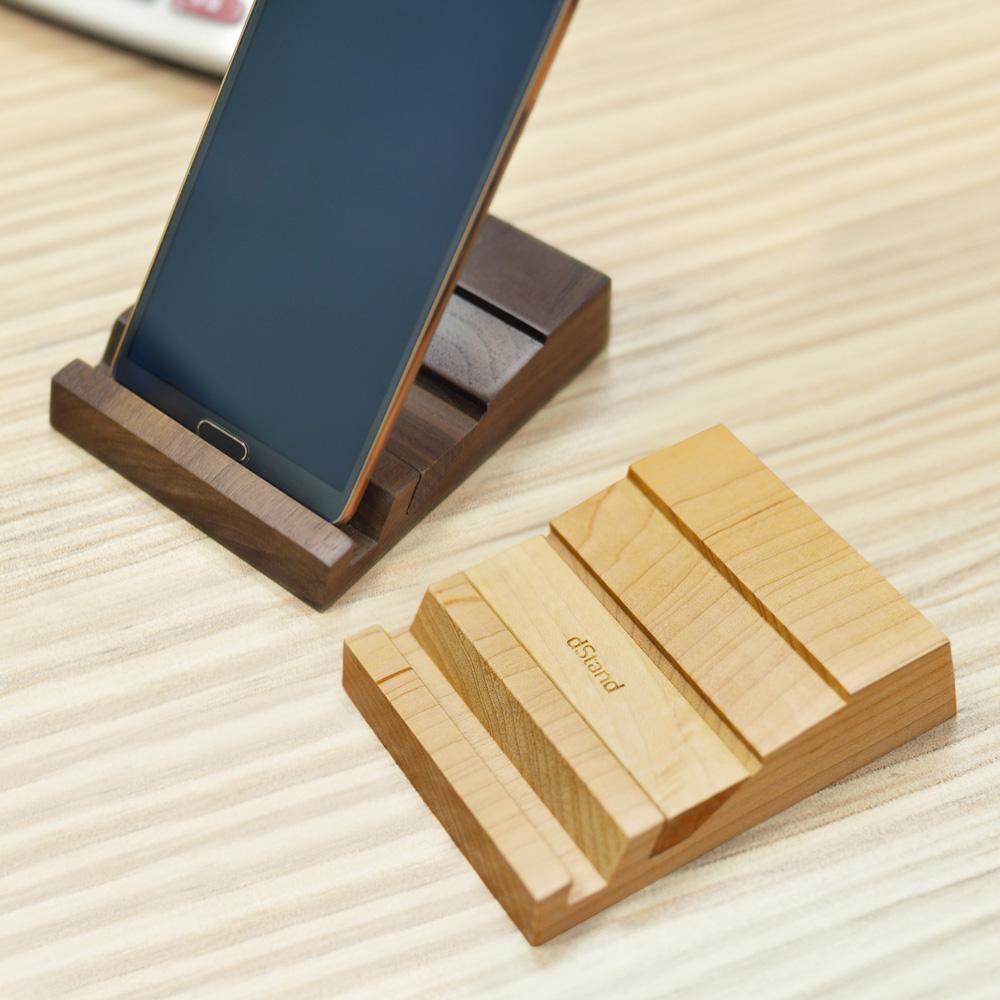 dStand|多功能 雙槽實木手機/平板座【胡桃木 / 楓木】