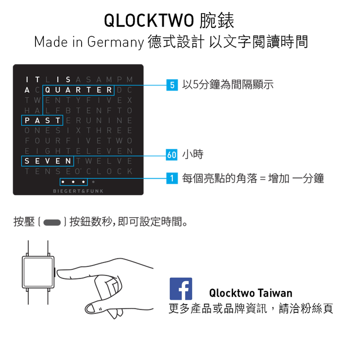 Qlocktwo | Watch W39 Black Steel, Black DLC finish, 霧面黑色精鋼腕錶-橡膠錶帶
