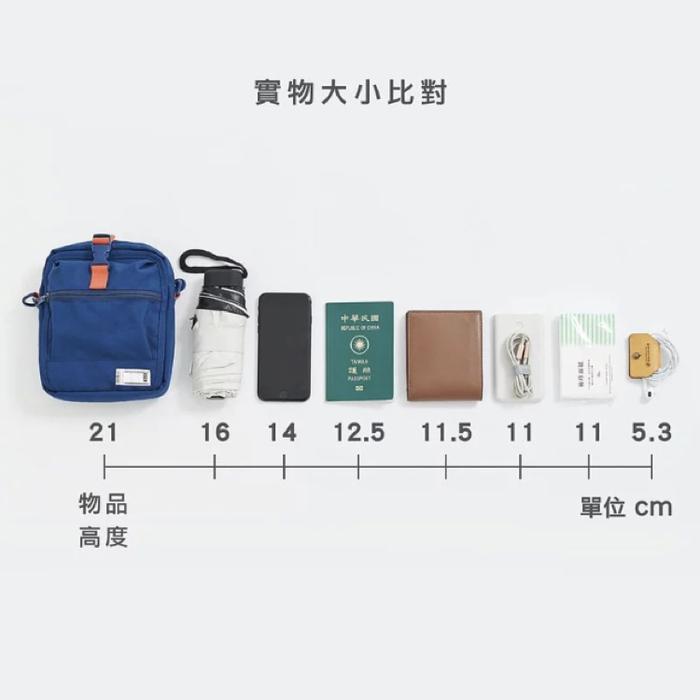 PM旅行小包-綠
