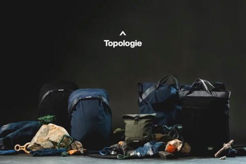 Topologie Multipitch 大後背包-黑