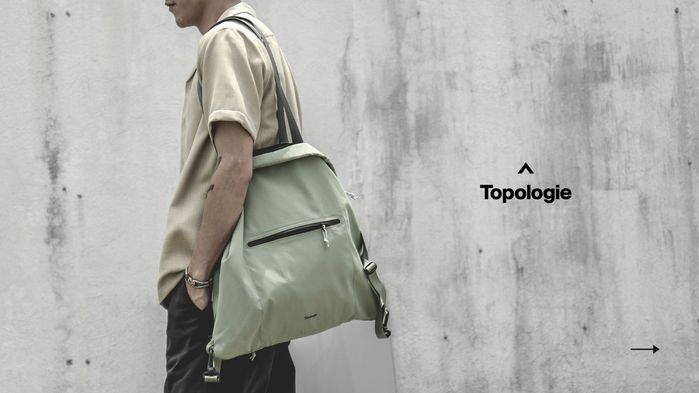 Topologie |Draw輕便抽繩托特包 綠