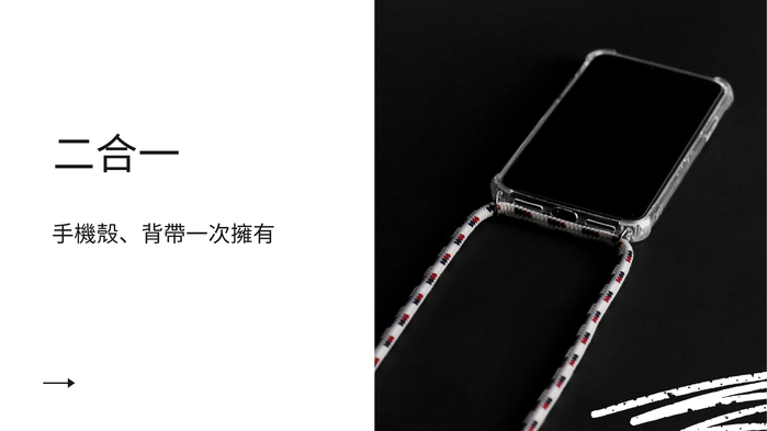 Topologie|背帶便攜式手機殼(Iphone 11/11 pro) 白色圖騰