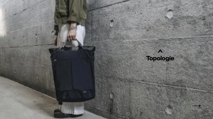 Topologie|Haul兩用後背包 藍