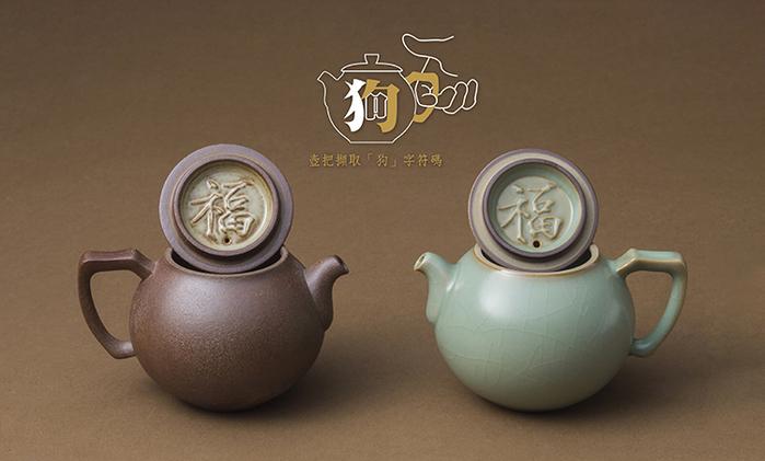 (複製)陶作坊│老岩泥平安壺組(一壺二杯)