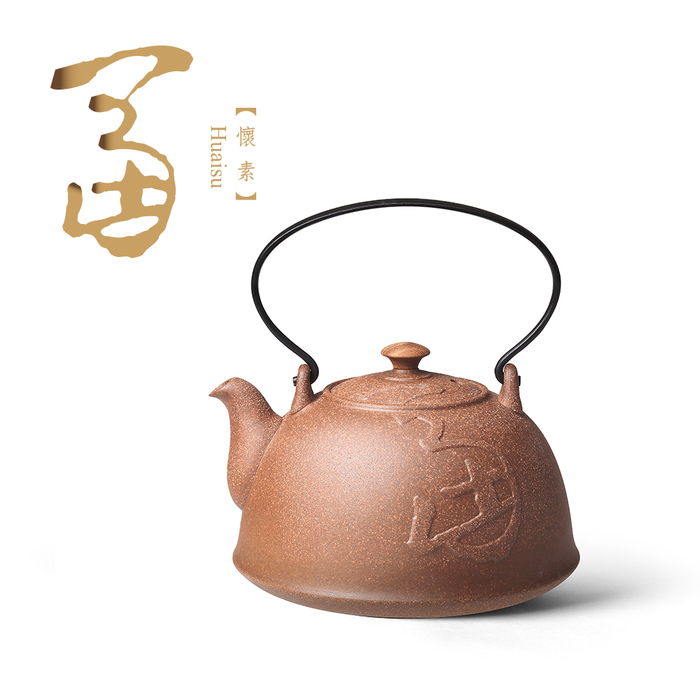 (複製)陶作坊│富轉乾坤狗年生肖紀念壺(單壺木盒裝)