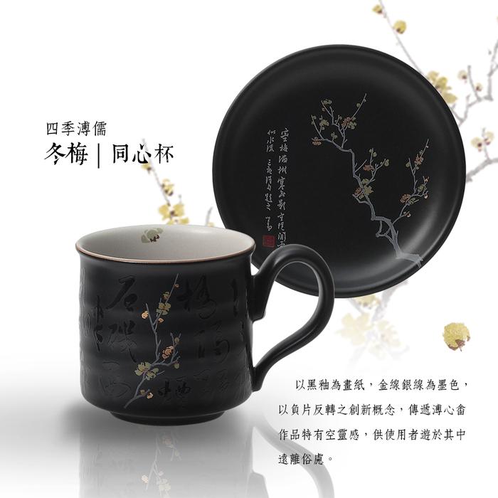 (複製)陶作坊│「楊師道‧詠馬」金馬同心杯